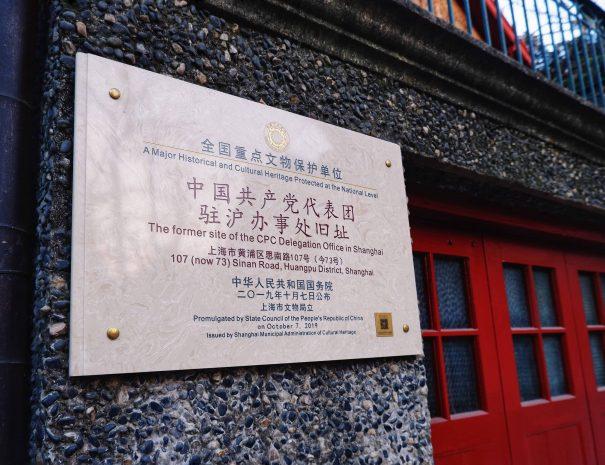 Zhou's Residence