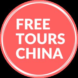 Free Tours China Admin